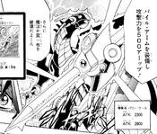 PileArm-JP-Manga-5D-NC