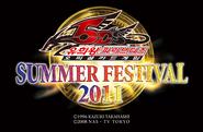 EV11-PromoKR-SummerFestival