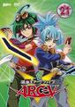 ARC-V DVD 21