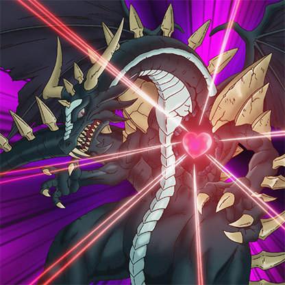 File:DragonHeart-OW.png