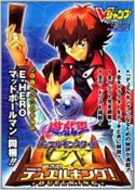 GX1-GameGuide-JP