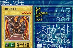 File:JiraiGumo-GB8-JP-VG.png