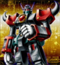 machine king yugioh