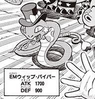 File:PerformapalWhipSnake-JP-Manga-DY-NC.png