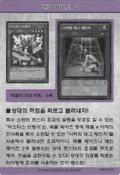 StrategyCard2-DP10-KR