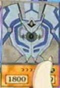 ArcanaForceVIIITheStrength-EN-Anime-GX