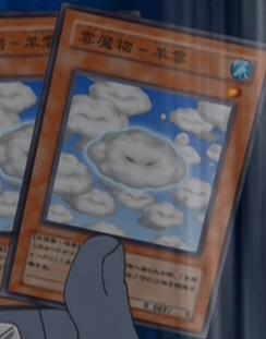 File:CloudianSheepCloud-JP-Anime-GX.png