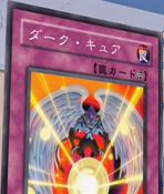 DarkCure-JP-Anime-GX