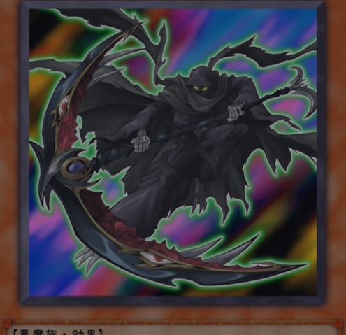 File:DarknessRaincrow-JP-Anime-GX-2.png