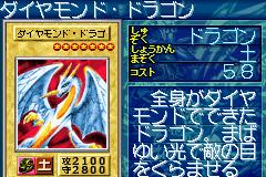 File:Hyozanryu-GB8-JP-VG.png