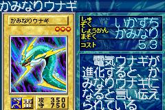File:LightningConger-GB8-JP-VG.png