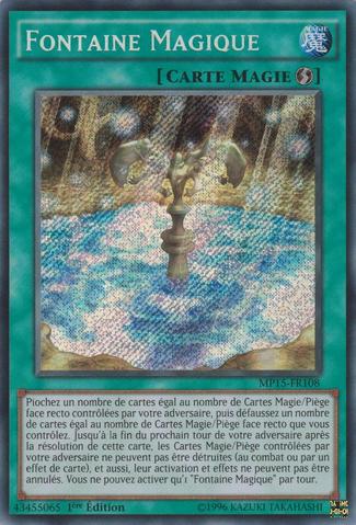File:MagicalSpring-MP15-FR-ScR-1E.png