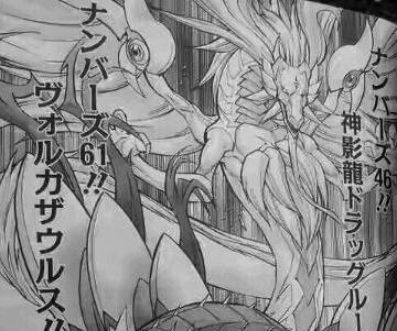 File:Number46Dragluon-JP-Manga-ZX-NC.png