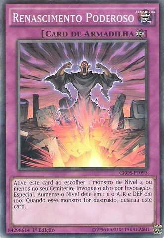 File:PowerfulRebirth-CROS-PT-SR-1E.png