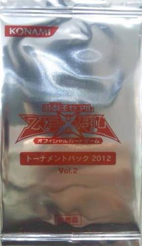 Tournament Pack 2012 Vol.2