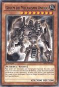 AncientGearGolem-BP02-PT-R-1E