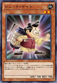 JutteFighter-JP-Anime-AV