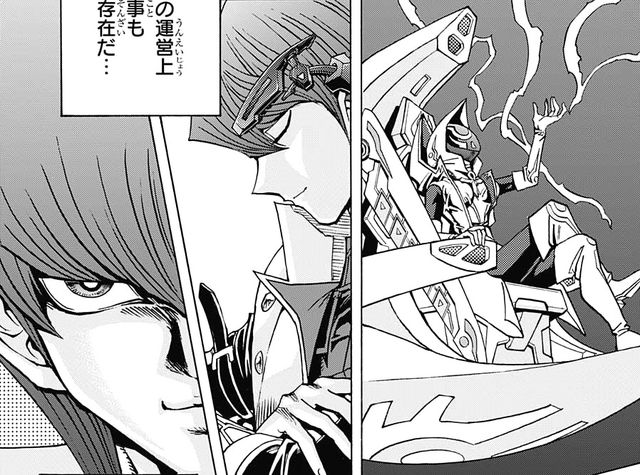 File:Kaiba admires Plana's strength.png
