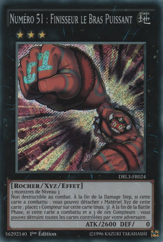 File:Number51FinishertheStrongArm-DRL3-FR-ScR-1E.png