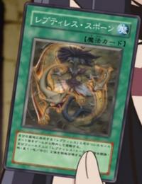 ReptilianneSpawn-JP-Anime-5D