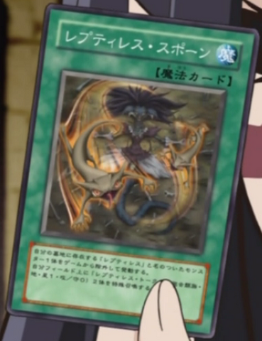 File:ReptilianneSpawn-JP-Anime-5D.png