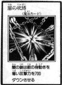 ShadowSpell-JP-Manga-R