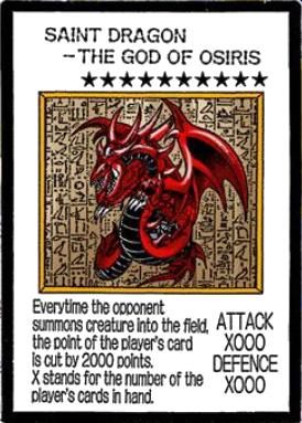 File:SlifertheSkyDragon-JP-Manga-DM-color.png