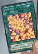 BurningSoulSword-JP-Anime-DM-2