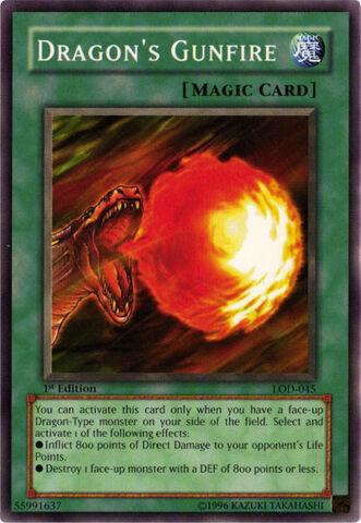 File:DragonsGunfire-LOD-NA-C-1E.jpg