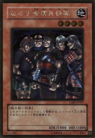 File:ExiledForce-GS02-JP-GUR.jpg