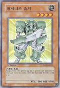 MachinaSoldier-PP02-KR-UR-1E