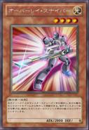 OverlaySentinel-JP-Anime-ZX