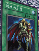 TheWarriorReturningAlive-JP-Anime-5D