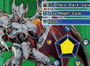 Evil Hero Dark Gaia-WC09