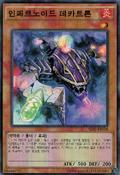 InfernoidDecatron-AE10-KR-SR-UE