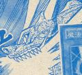 Thumbnail for version as of 22:04, September 23, 2014