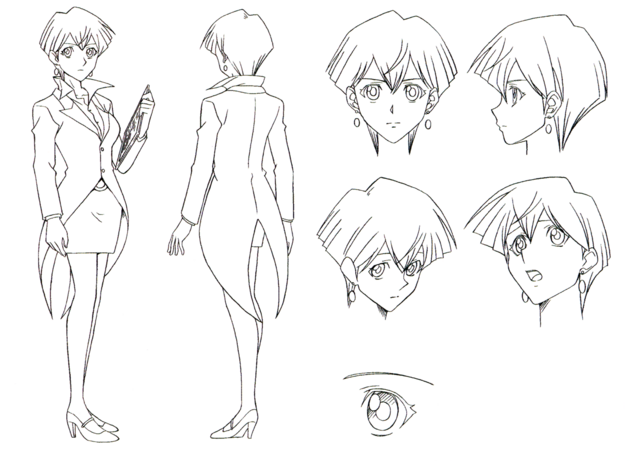 File:Mikage.png