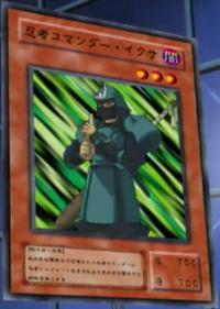 NinjaCommanderIkusa-JP-Anime-DM