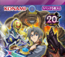 Booster SP: Destiny Soldiers