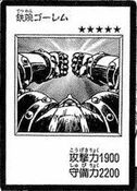 SteelOgreGrotto2-JP-Manga