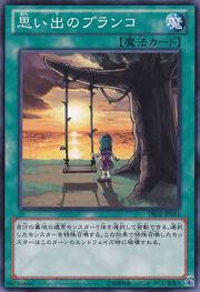 SwingofMemories-DE02-JP-C