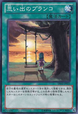 File:SwingofMemories-DE02-JP-C.jpg
