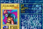 DreamClown-GB8-JP-VG
