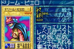 File:DreamClown-GB8-JP-VG.png