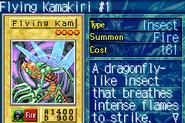 FlyingKamakiri1-ROD-EN-VG
