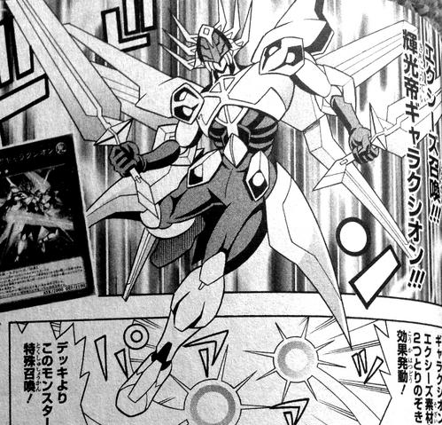File:StarliegeLordGalaxion-JP-Manga-DZ-NC.png