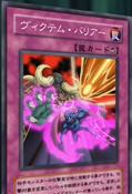 VictimBarrier-JP-Anime-GX