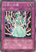 AegisofGaia-SD11-JP-C