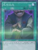 CardPreparation-JP-Anime-AV