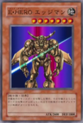 ElementalHEROBladedge-JP-Anime-GX-AA